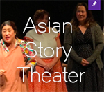 humblebegin-asian-theater