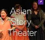 humblebegin-asian-theater