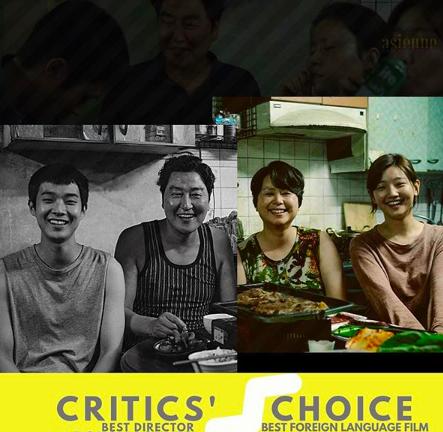 criticschoice-parasite.png